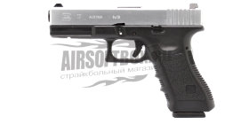 Meister Arms Glock 17 Silver