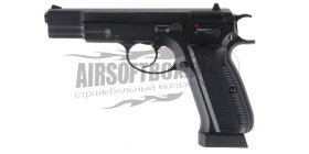 KJ Works CZ75 (CO2)
