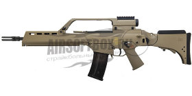 Umarex H&K G36KV (Dark Earth)