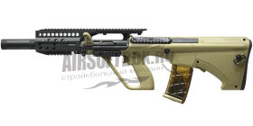 ARMY AUG A3 Tactical