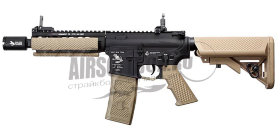 G&P Ball AEG Rifle (Short) (DE)