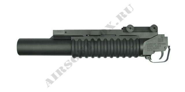 G&P M203 QD Long