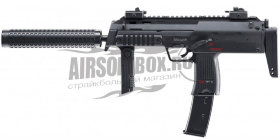 Umarex HK MP7A1 SWAT