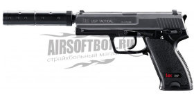 Umarex HK USP Tactical