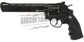 "WinGun 8"" Magnum Revolver (Plating Black)"