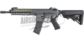 VFC Avalon Gladius Gray Carbine (2018 ver.)